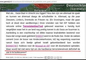 2014-07-09 De zee in bulldozeren