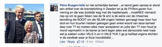 Wildersfan